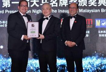 MALAYSIA BRAND AWARD